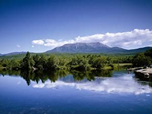 Photo: Appalachian Trail,view of Mount Katahdin,Maine 1