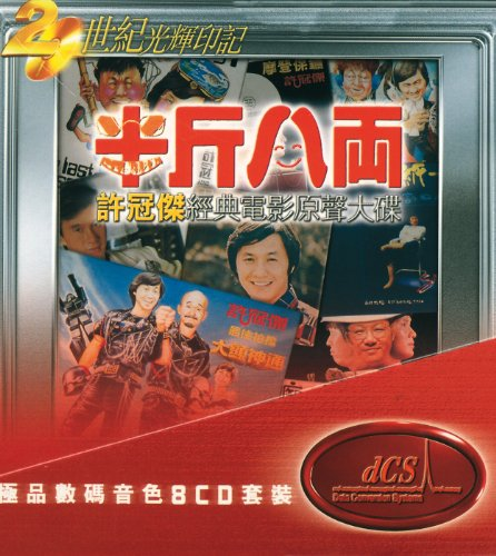 wu-qing-ye-leng-feng-album-version