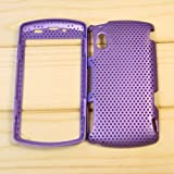 【全10色】Sony Ericsson Xperia Play R800i メッシュケース ハードケース シェルケース  パープル Plastic Case for Xperia Play R800i (1500-5)