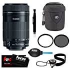 Canon EF-S 55-250mm STM f/4.0-5.6 IS Telephoto Zoom Lens for Canon Digital SLR Cameras +Tamrac Lens Case (Black) + Kit
