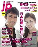 MOVIE STAR jp ムービー・スター・ジェーピー