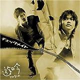 チェックメイト(初回限定盤)(DVD付)