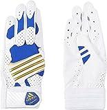 adidas(アディダス) 野球 少年用 バッティンググローブ Jr Professional (両手用) ホワイト×イーキューティーブルーS16 (高橋周平選手モデル) BIS25
