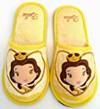 Disney Princess BELLE Slippers Shoes Soft Plush Length 10.5 Inch - For Kids, Youth, Teens, Women, Ladies, Girls, Bedroom, Bathroom, Toilet.