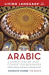 Complete Arabic: The Basics (Coursebo...