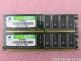 Corsair VS512MB400 1GB 2 x 512MB PC