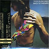 Back to the Bars by Jvc Japan