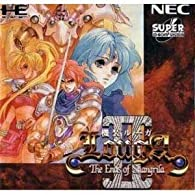 PCエンジン CD-ROM² 機装ルーガ2 The Ends of Shangrila