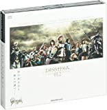 DISSIDIA 012【duodecim】FINAL FANTASY オリジナル・サウンドトラック