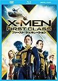 X-MEN:ファースト・ジェネレーション 2枚組DVD&ブルーレイ&デジタルコピー(DVDケース)