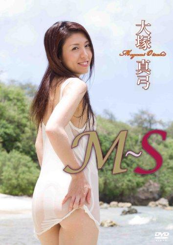 M〜S 大塚真弓 [DVD]
