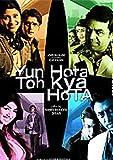 Yun Hota Toh Kya Hota [DVD] [2006]