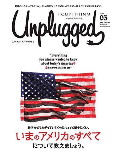 HOUYHNHNM Unplugged 2016年 ISSUE 03 大きい表紙画像