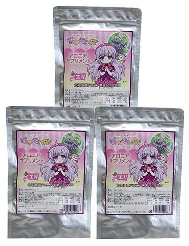 リトルベリーズ アロニアサプリメント(アロニアのエリ) 1袋(60粒)×3袋セット