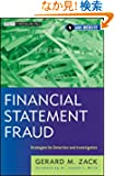 Financial Statement Fraud: Strategies for Detection and Investigation (Wiley Corporate F&A)