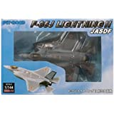 1/144 航空自衛隊 F-35J ライトニングII (飛行状態) 塗装済み完成品