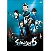 幕末奇譚 SHINSEN5 ~剣豪降臨~ [DVD]
