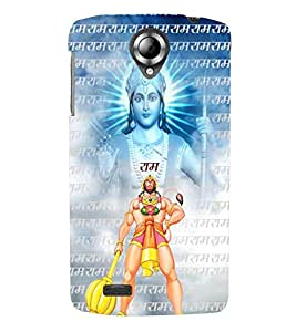 Fuson Premium Jai Sri Ram Printed Hard Plastic Back Case Cover for Lenovo S820