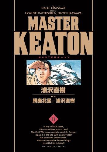 MASTER KEATON 11 完全版 (ビッグ コミックス〔スペシャル〕)