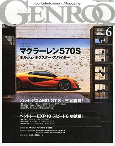 GENROQ(ゲンロク) 2015年 06 月号 [雑誌]