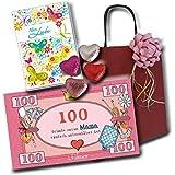 Geschenk zum Muttertag - 100 Gründe, warum Mama einfach unbezahlbar ist