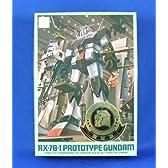 【限定版】MSV No.8 1/144 RX-78-1 プロトタイプガンダム 《プラモデル》