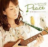 �����֤�ŷ�� 2(peace)