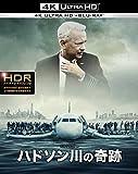 【初回仕様】ハドソン川の奇跡<4K ULTRA HD&2D...[Ultra HD Blu-ray]