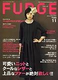 FUDGE (ファッジ) 2006年 11月号 [雑誌]