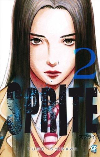 sprite-2