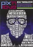 echange, troc Collectif - Pix'n Love,  n° 24,   Yamauchi : Hiroshi Yamauchi, les secrets du père de l'industrie du jeu vidéo japonais, Killer instinct