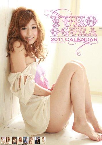 小倉優子  2011年カレンダー