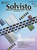 次世代エネルギーの探究メディア「月刊ソルビストVol.44」
