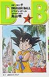 ドラゴンボール (巻3) (ジャンプ・コミックス)