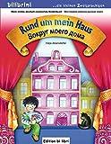 Rund um mein Haus: Вокруг моего дома