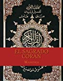 img - for El Sagrado Cor n (Spanish Edition) book / textbook / text book