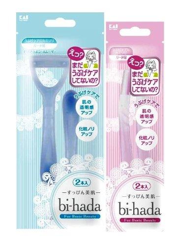 貝印 biーhada T型+L型セット