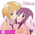 TVアニメ『桜Trick』 SAKURA♪SONG 01