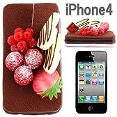 [SoftBank/au iPhone 4S/4専用]食品サンプルケーキカバー(チョコケーキ)【チョコ/チョコレート】