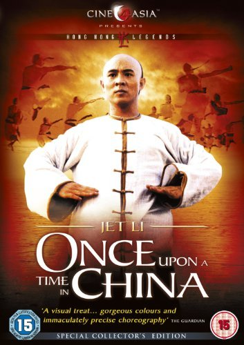 Once Upon A Time In China [DVD] by Jet Li