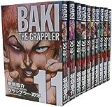 グラップラー刃牙 11-20巻 セット (少年チャンピオン・コミックス)