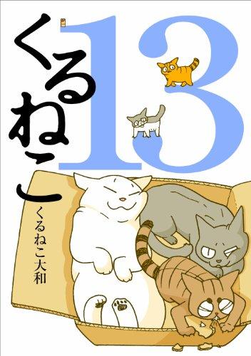 Arrivé [Amazon.co.jp limited edition] cat 13 cartes illustrées avec