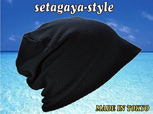 ニット帽 サマーニット帽 サマーワッチ ビーニー ビニー  春夏 春 夏 夏用 日本製 大きい 大きめ ビック LL 3L 人気 売れ筋 ニットキャップ ワッチ 帽子 コットン帽 おしゃれ デザイン 柔らか素材