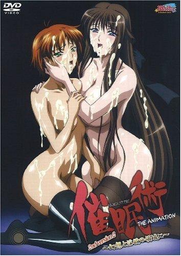 催眠術せかんど2 [DVD]