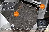 YMTフロアマット プリウスα(プリウスアルファ)5人乗り車専用フロアマット DG