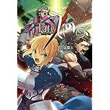 Fate/Zero Vol.3 -�U��䂭�҂���- �i���ЁjTYPE-MOON�ɂ��