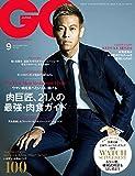 GQ JAPAN (ジーキュージャパン) 2015年9月号 [雑誌]