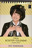 2015 HKT48  卓上カレンダー  朝長美桜
