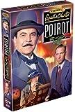 Hercule Poirot - Coffret #11 (Version française)