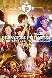 PRINCESS PRINCESS TOUR 2012~再会~at 東京ドーム [DVD]